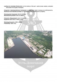 Производство_нейтрализатора_выхлопных_газов_для_дизельных_двигателей-1